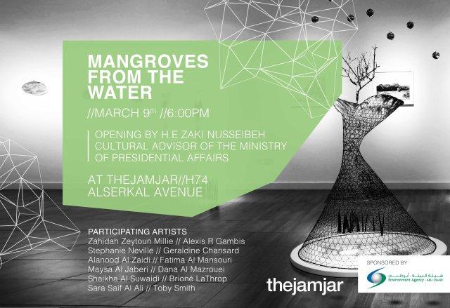 Mangoves_Invite_updated