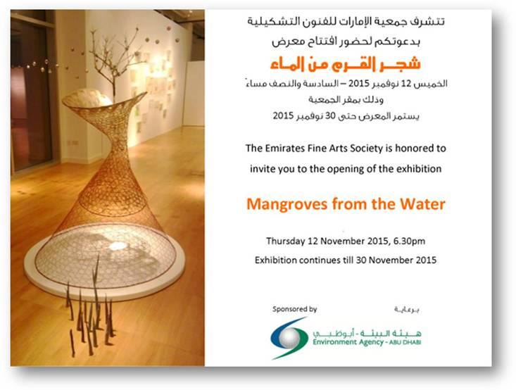 Mangroves from the Water Exhibition Invitation Sharjah