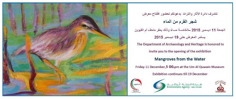 Mangroves_ExhibFlier