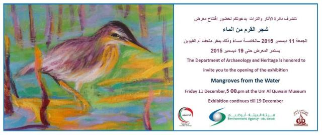 Mangroves_ExhibFlier