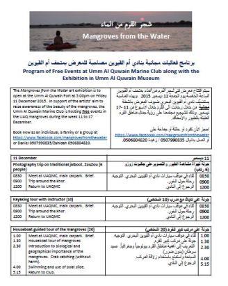 MangroveTripDetails_p.1