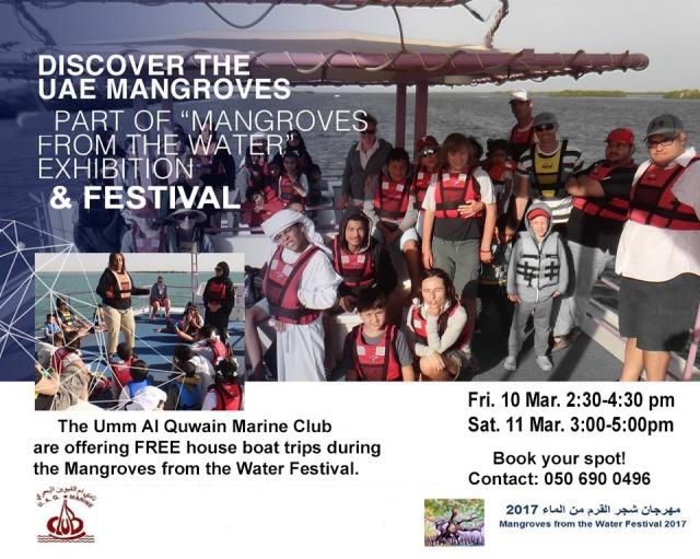 uaq-boat-trip-flyer